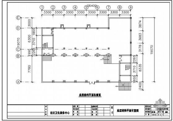 重庆某社区服务中心加固改造结构设计图