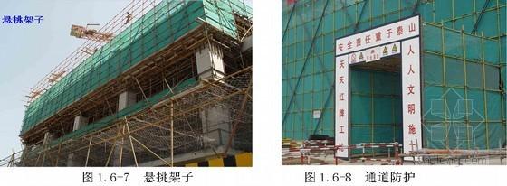 [北京]高层办公楼安全、消防、保卫管理措施