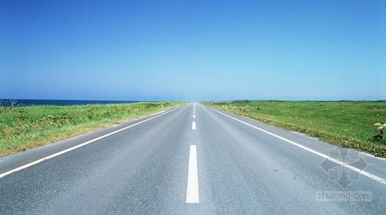 市政道路工程分部分项工程量清单计价表