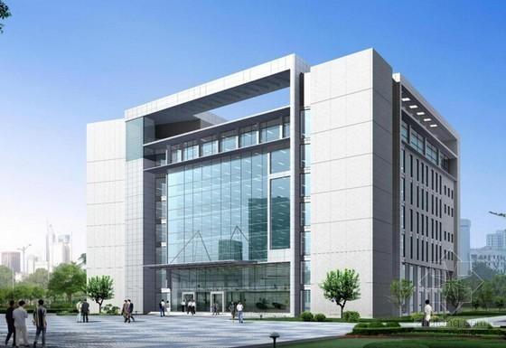 [北京]产业园市政工程结算书(2014年8月)