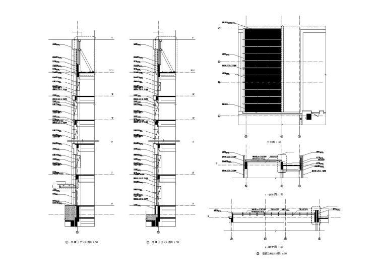 30套墙身构造大样(CAD)