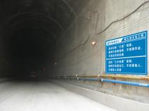 水利工程建设项目安全管理培训讲义PPT