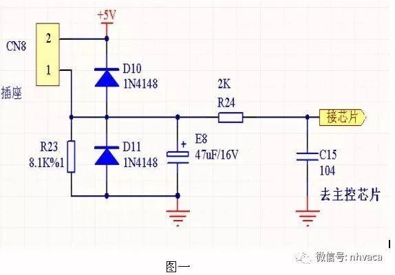 空调温度传感器维修指引