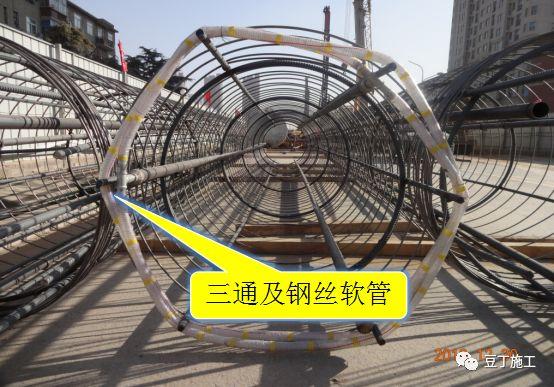 打桩时遇到坍孔、导管堵管、钢筋笼上浮,如何处理?_16