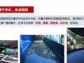 [河北]大型旅游地产项目营销策划方案(图文并茂)