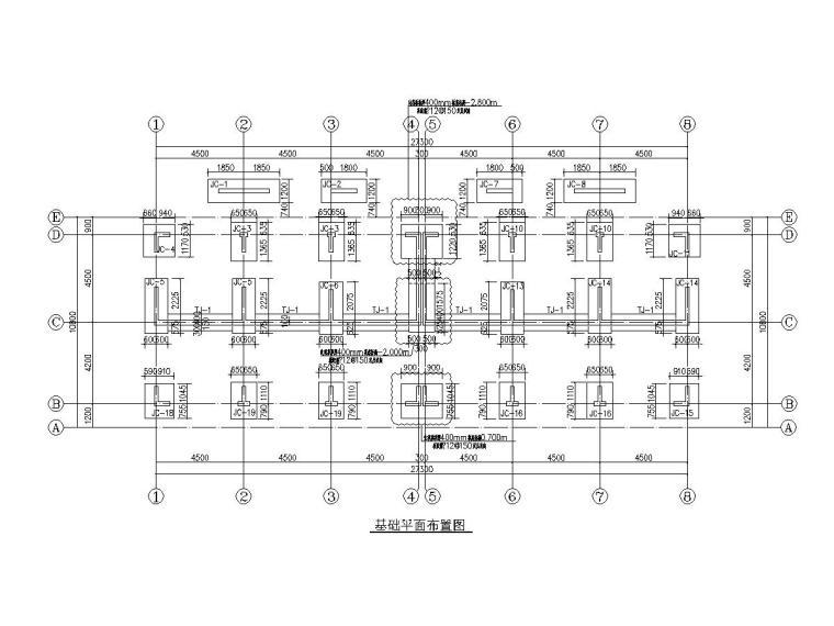 394平二层国际度假区别墅建筑结构施工图
