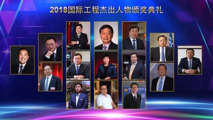 中国建筑、中国路桥、中国港湾、北京建工在第九届国际基建论坛_7