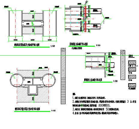 地铁隧道区间及车站施工图纸合集(共1824张)-盾构进出口地层加固图