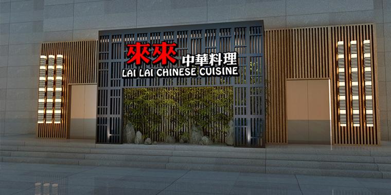 来来中华料理新玛特店设计_3