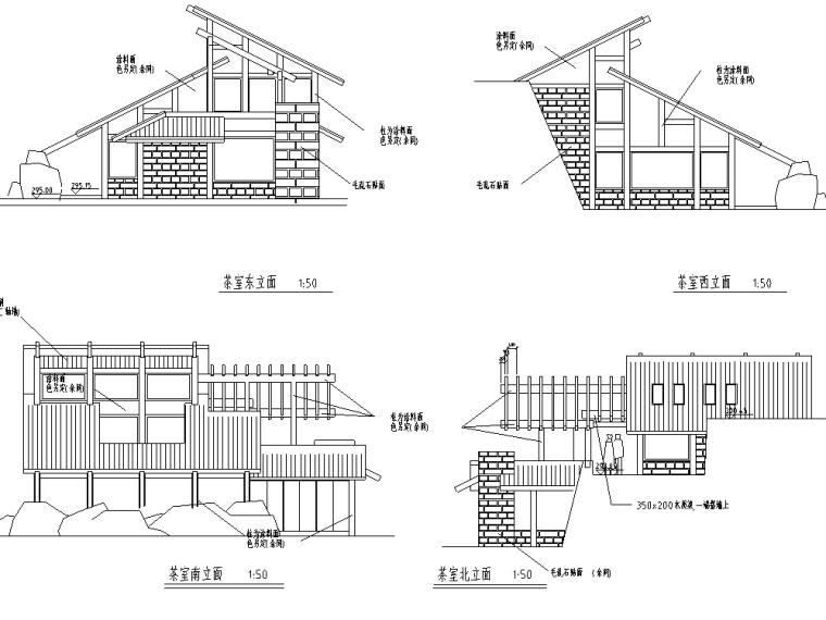 山顶缆车配套茶室建筑设计方案施工图CAD-1
