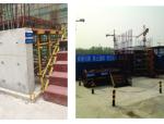 中天建设石狮国工程样板引路施工方案