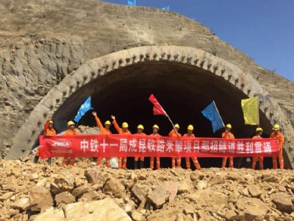 杭州地铁2号线风险评估报告