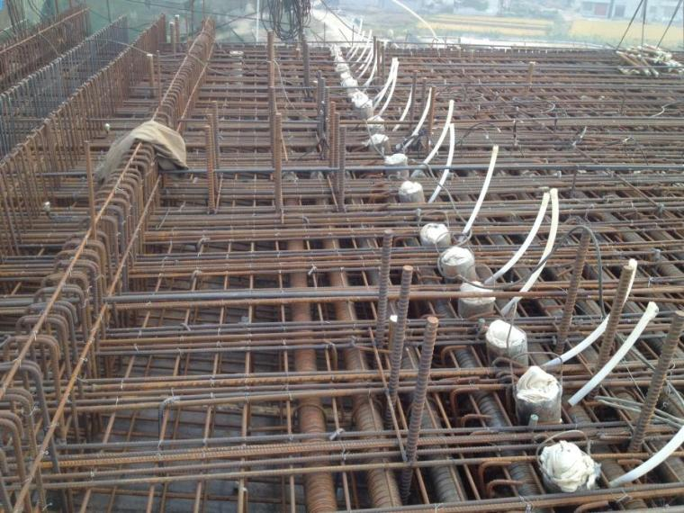 预应力混凝土连续梁挂篮悬臂浇筑法施工技术课件(66页)