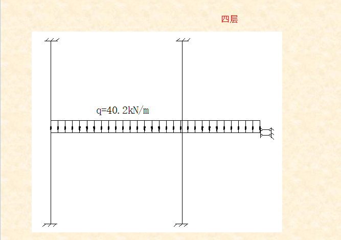混凝土-分层法-弯矩分配法计算题_8