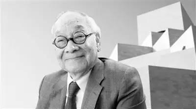 贝聿铭的100年 :用尽一生, 只为呈现最极致的设计
