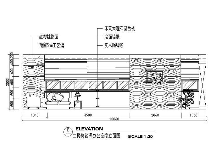 [江苏]某现代简约科技公司办公楼室内设计施工图_5