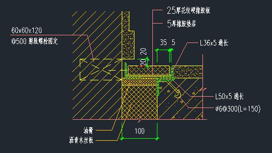 8张经典变形缝及吊顶节点大样图_5