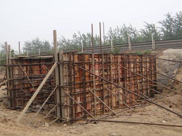 桥梁工程内业资料分享学习_4