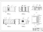 某酒楼室内设计整套施工图(含施工图JPG)