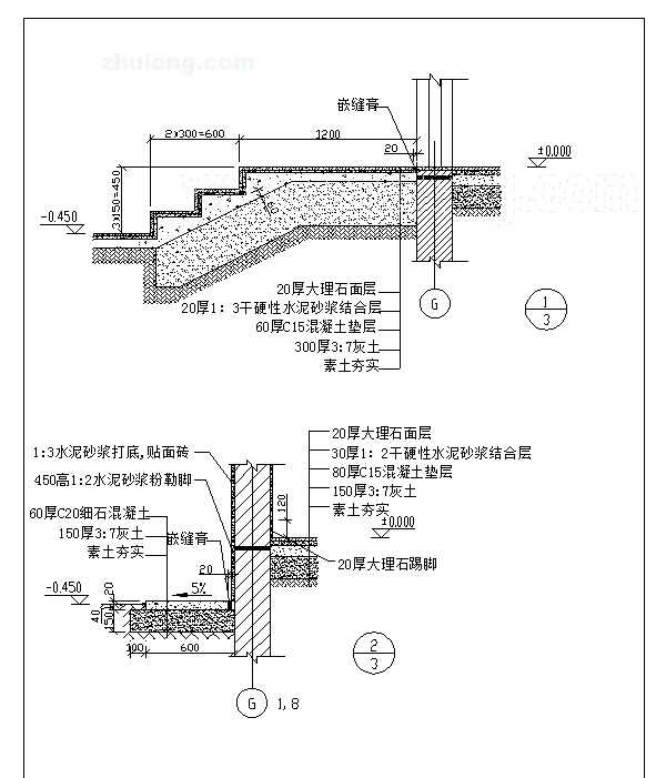 【办公楼】300㎡办公楼土建工程量计算及2008工程量清单计价编制_5
