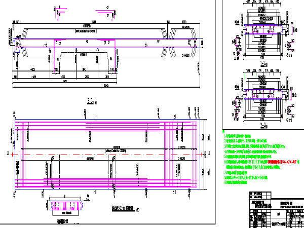 异形地连墙轨道交通地铁地下二层岛式站台车站设计图纸316张CAD(含建筑,结构,防水)