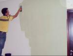 内墙粉刷劳务分包合同资料免费下载