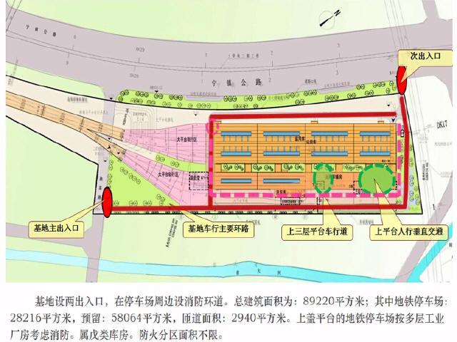 28km轨道交通一期工程总体设计单位消防设计工作情况汇报视频(52分钟)_1