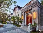 为何中式合院别墅越来越流行?
