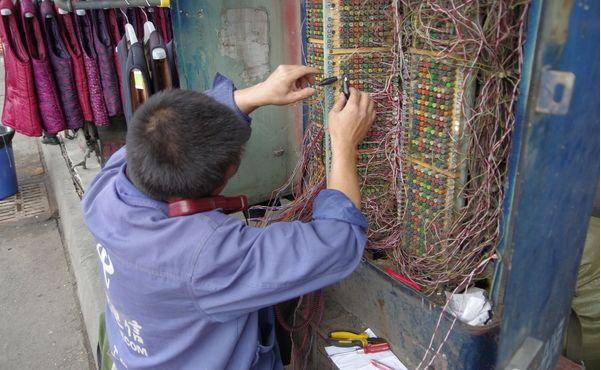 电工都会接线,有的拿几千有的拿上万,凭什么?