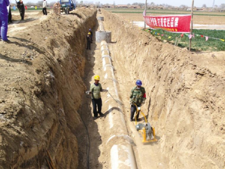 市政给水排水管道设计基础知识入门培训