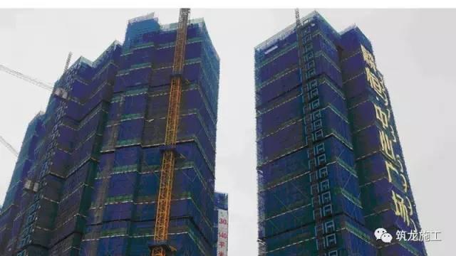 建筑安全协会标准化示范工地展示,文明施工篇79张照片!_32