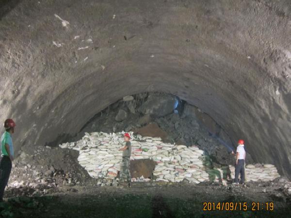 铁路隧道关门塌方抢险救援和预防PPT(120页)