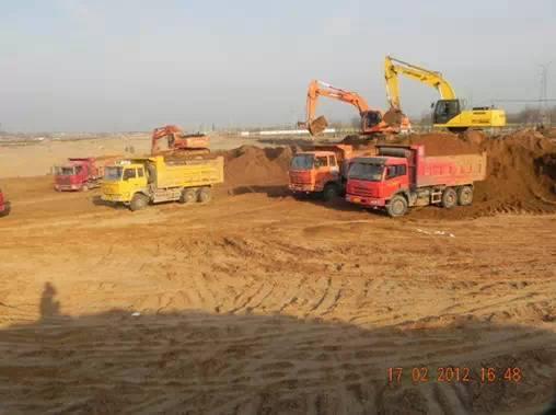 标准土方开挖施工方案
