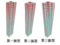 深宝花园超限高层建筑抗震设防审查(PDF,共74页)