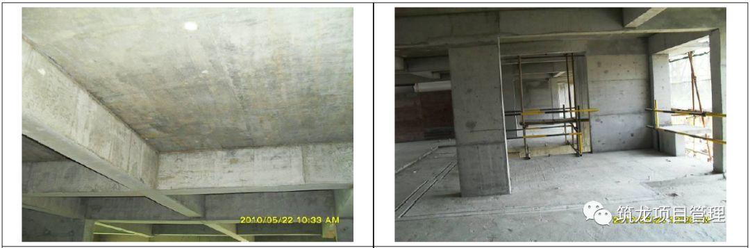 结构、砌筑、抹灰、地坪工程技术措施可视化标准,标杆地产!_39