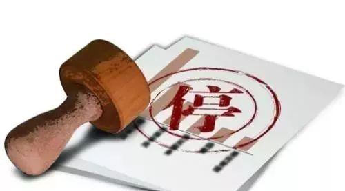 住建部发文:取消建筑施工劳务资质审批,设立专业作业企业资质