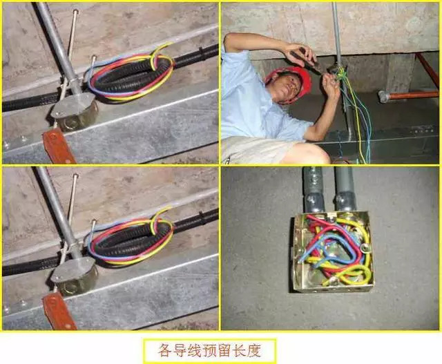电气工程管内穿线施工工艺详解_12