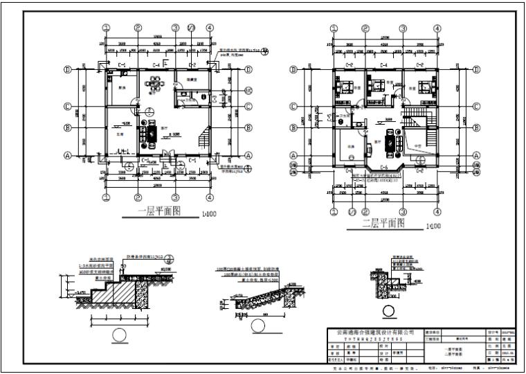 [云南]新农村3层砖混民宅建筑设计施工图