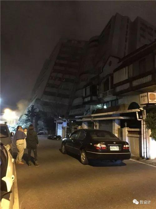 台湾花莲6.5级强震,统帅大饭店发生典型底部薄弱层倒塌!祈福!_2