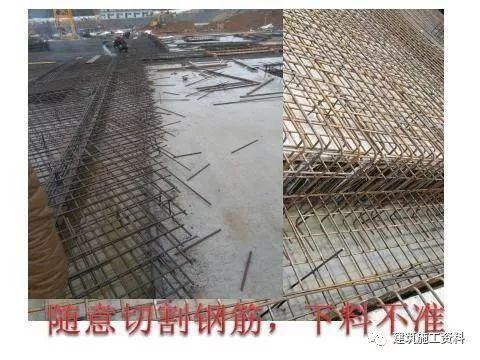 钢筋工程常见质量通病,施工中避免发生_44
