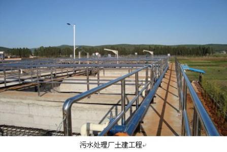 [安徽]六安霍邱县污水处理厂施工组织设计(113页)
