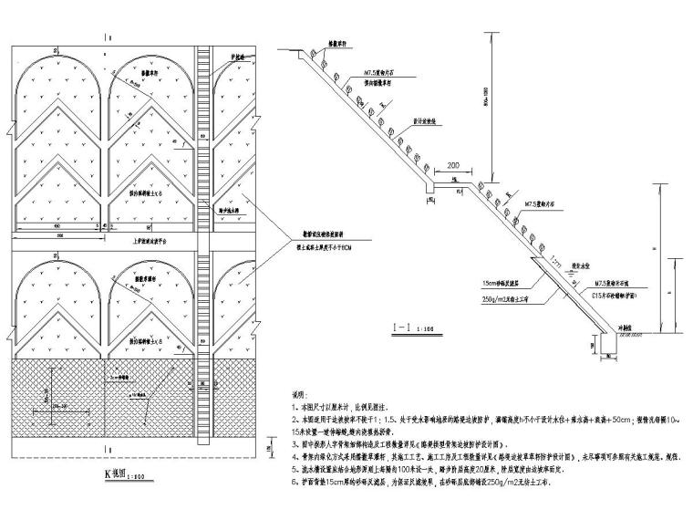 国省干线二级公路全套施工图设计372张(含设计预算)