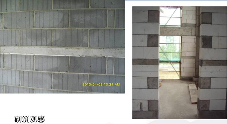 建筑工程集团优秀做法推荐及重点工作部署(70余页)