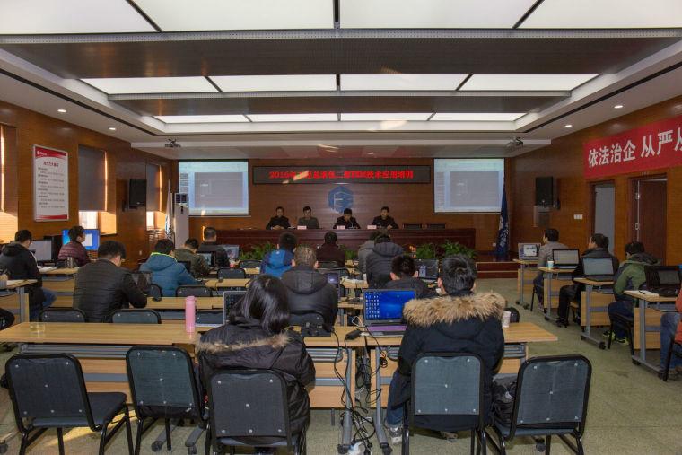 引领科技前瞻,筑龙携手北京住总总承包二部BIM培训班成功举办