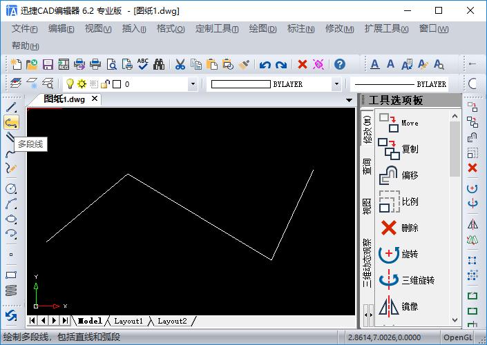 在建筑CAD制图中怎么使用打断命令?