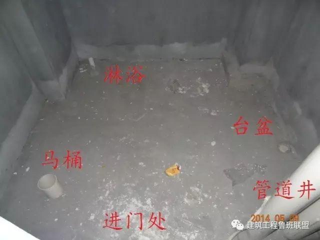 卫生间安装工程中的典型问题大汇总_9