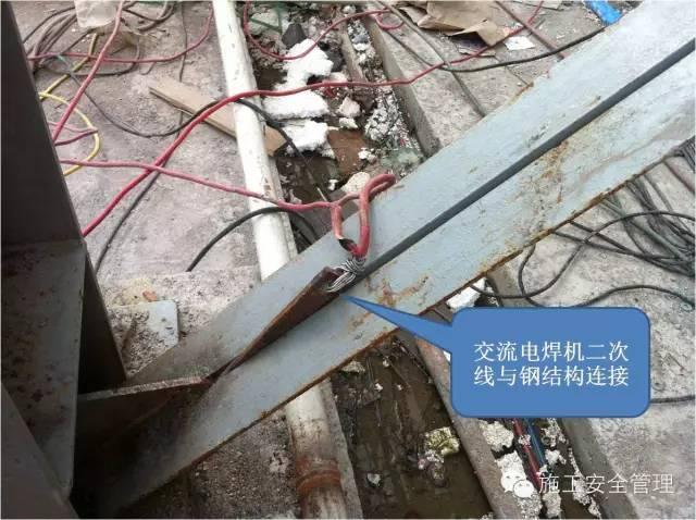 施工现场临时用电常见安全隐患曝光_4