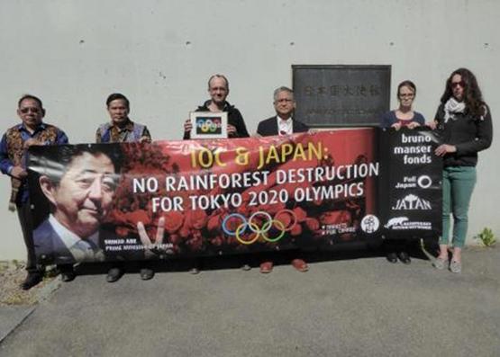 环保人士要求日本停止采伐森林建设奥运会体育场_3