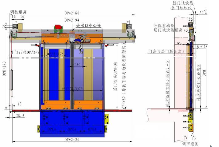 建筑工程电扶梯安装培训精华讲义(290页,图片丰富)_12