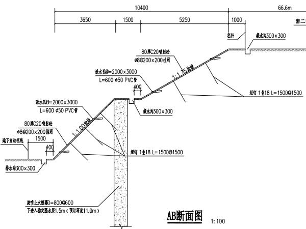综合管理服务楼基坑支护及土方开挖施工方案(共39页)